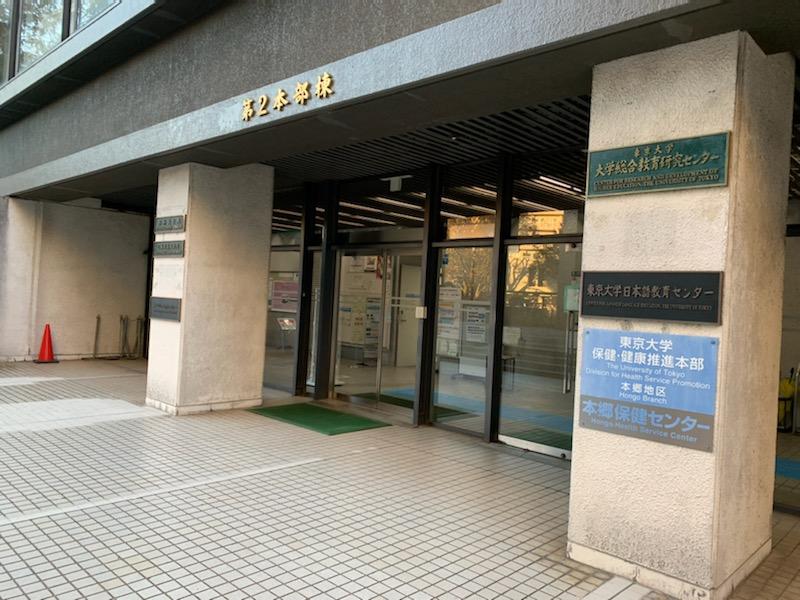病院 帝京 コロナ 大学