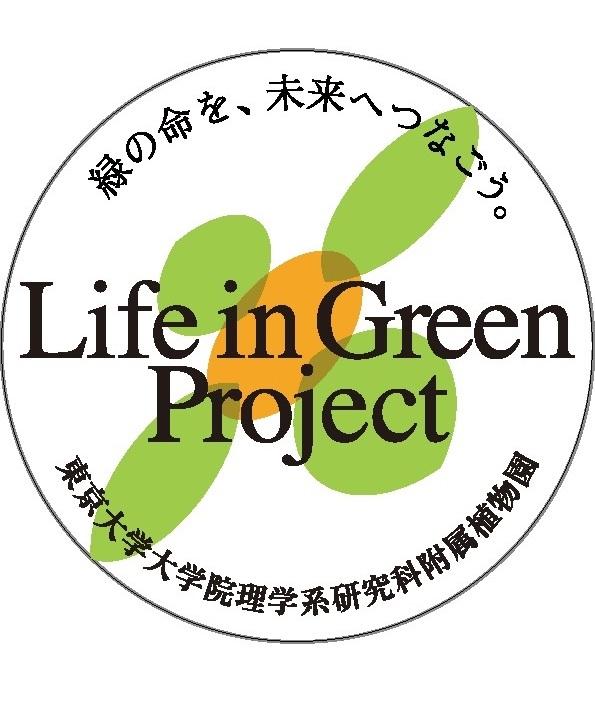 life_in_green_1.jpg