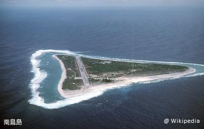 南鳥島写真
