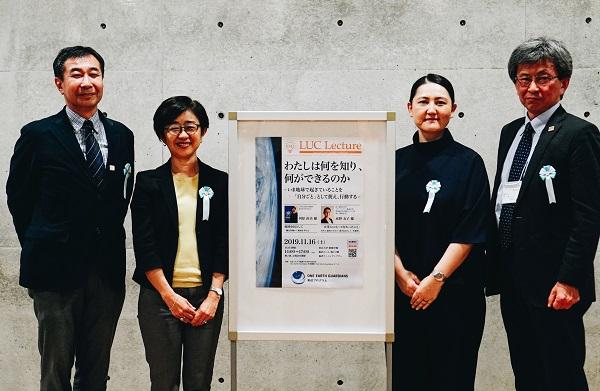 写真:左から、高橋教授、河原さん、永野さん、丹下教授(前OEG機構長)